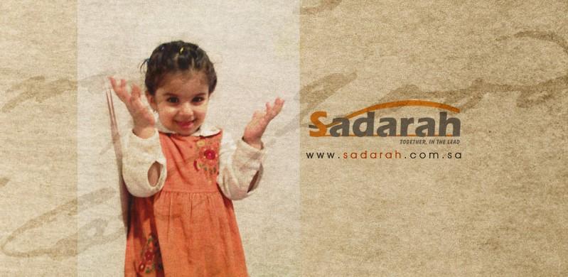 SADARAH-SSA-003..المنهجية الإدارية في تربية الأبناء.. الغلاف